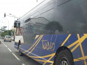 Transports en commun de Toulouse