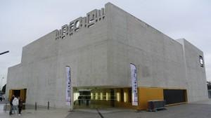 Le Métronum, nouvel espace dédié à la création et à la diffusion des musiques actuelles