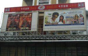 Festival des Cinémas Indiens à Toulouse